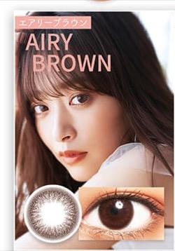 Kondo chihiro Produce Colors AIRY BROWN
