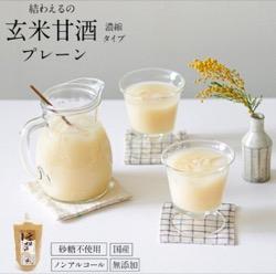 【峯岸みなみ(元AKB48) 毎朝飲んでる玄米甘酒】ラヴィットで紹介結わえる 玄米甘酒